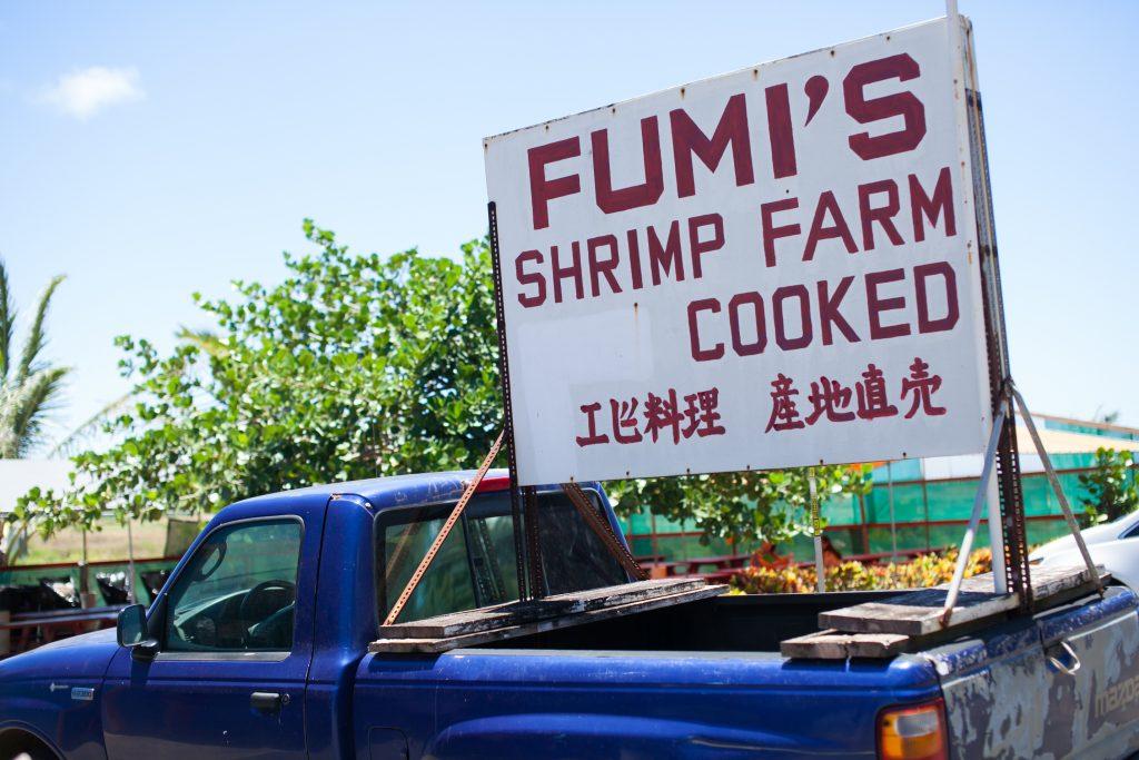 FUMIS ガーリックシュリンプ  ハワイ