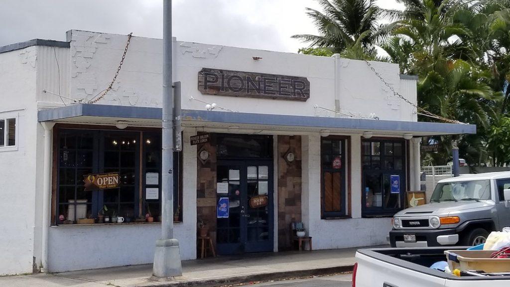 Pioneersaloon パイオニアサルーン ハワイ