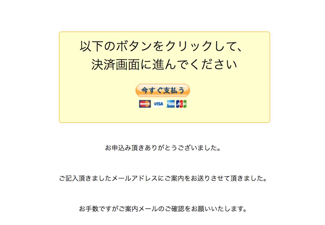 マーケティング改善士大町俊輔 オートビズ メルマガ配信システム