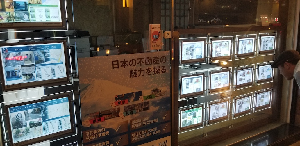 香港ウェブメディア構築合宿 大町俊輔