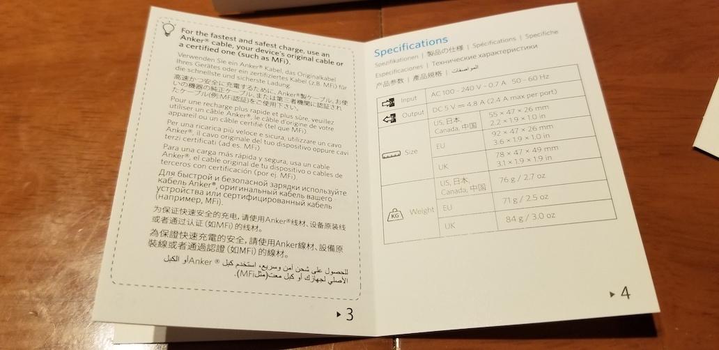 ANKER 高速充電レビュー GALAXYS8 大町俊輔
