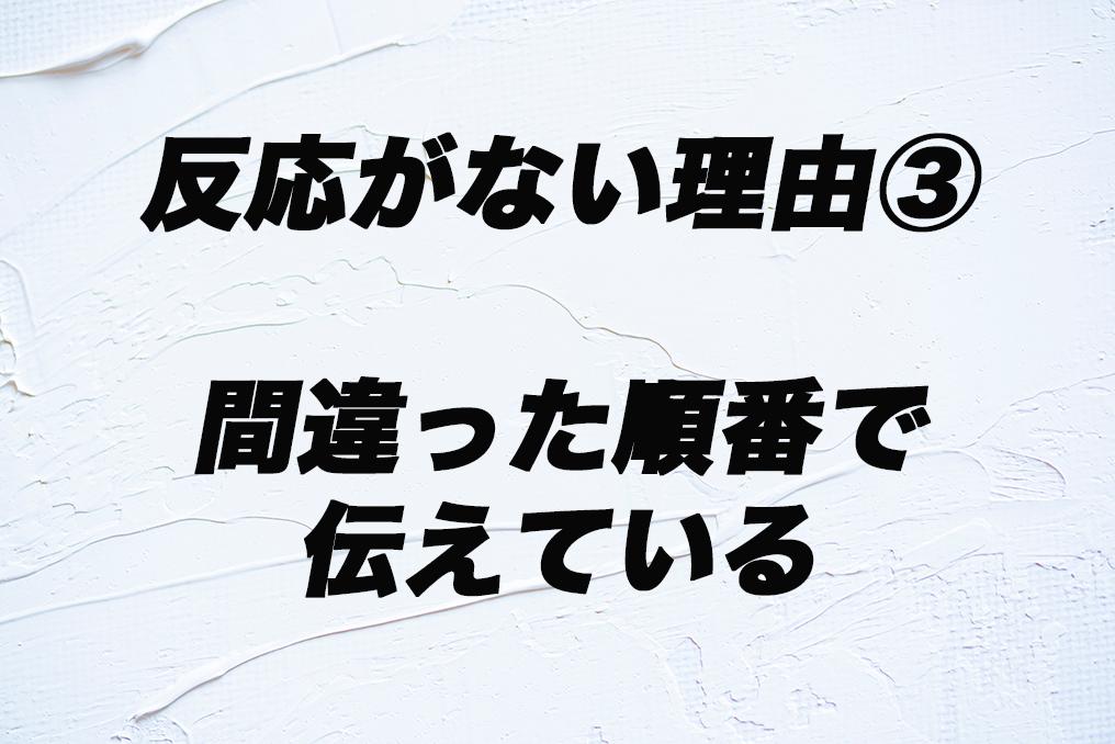 告知 プロモーション 大町俊輔