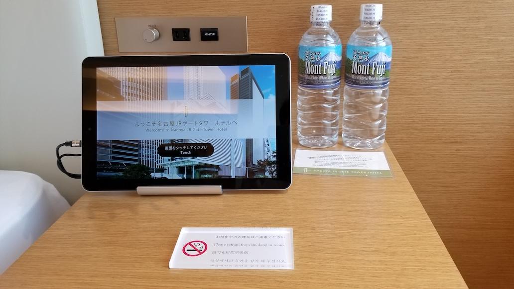 名古屋JRゲートタワーホテル ホテルレビュー 大町俊輔