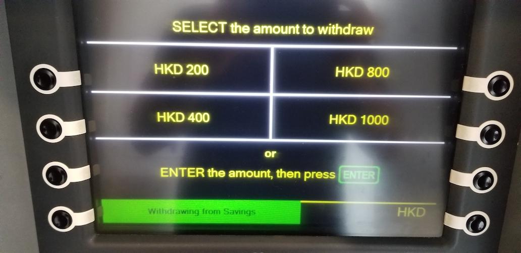 海外ATMで現金を引き出す レビュー 大町俊輔
