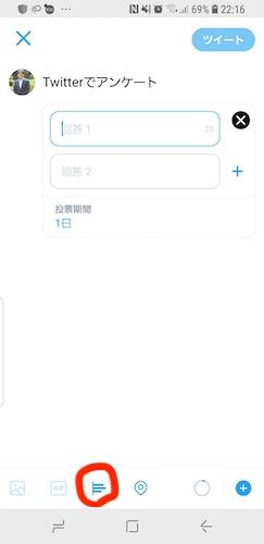 twitter ツイッター質問機能 大町俊輔