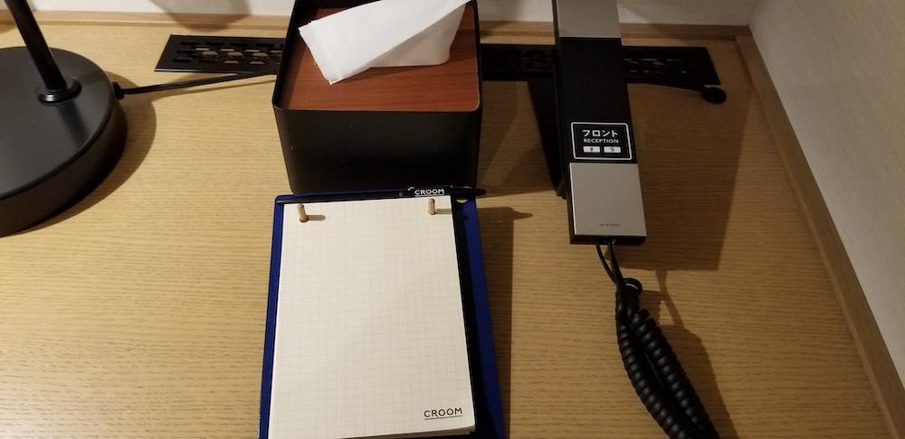 西鉄ホテルクルーム 博多ホテル 博多ホテル予約 西鉄ホテルクルームお部屋紹介