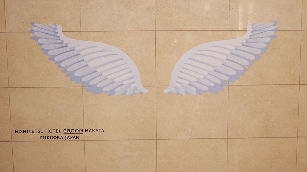 西鉄ホテルクルーム 博多ホテル 博多ホテル予約 西鉄ホテルクルームロビー