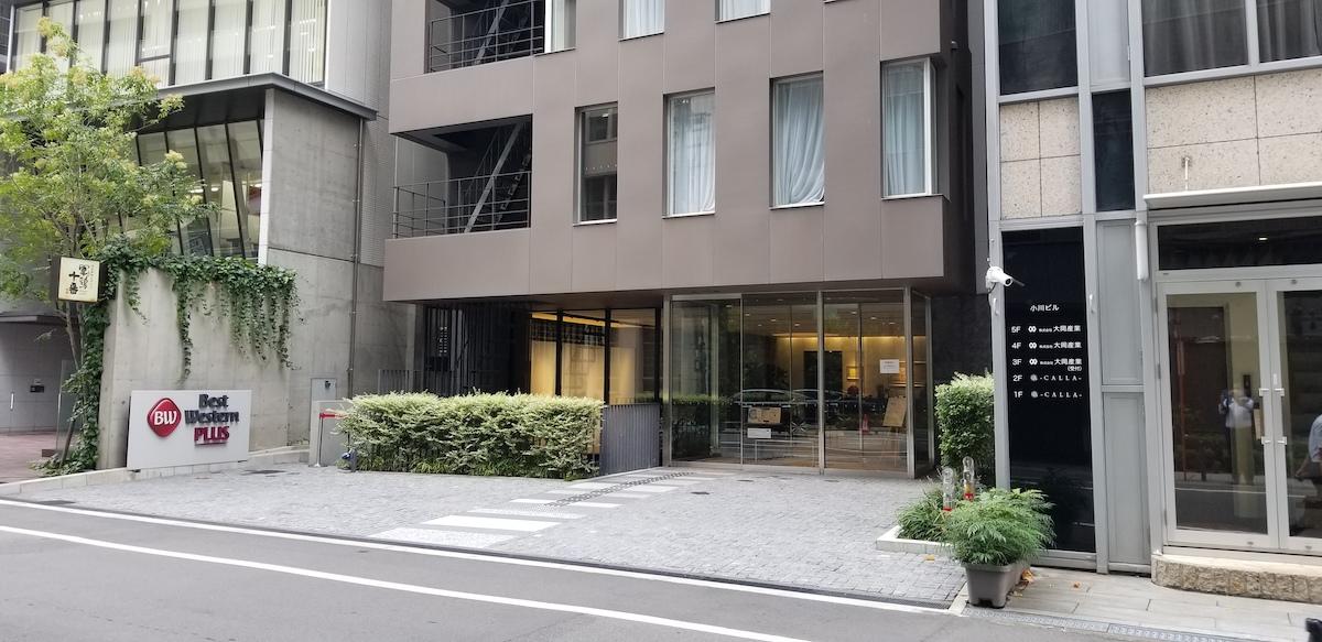 大阪ホテル,北浜,ホテルレビュー,大町俊輔