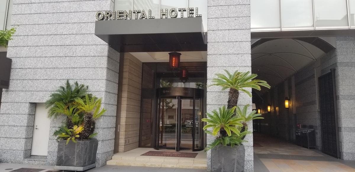 ビジネス合宿,オリエンタルホテル神戸,大町俊輔