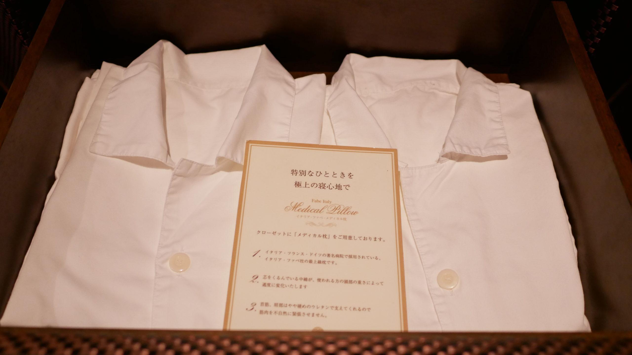 オリエンタルホテル神戸,ホテルレビュー,大町俊輔